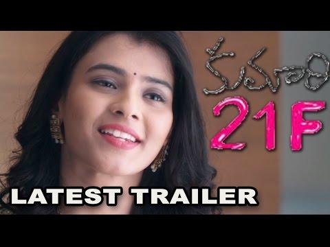 Kumari 21F Movie Latest Trailer : Latest Tollywood Movie 2015