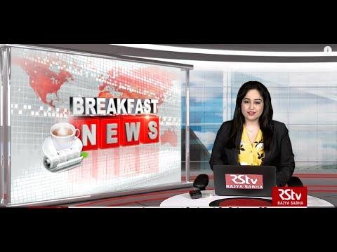 English News Bulletin – Apr 25, 2019 (9: 30 am)