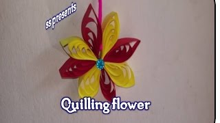 Quilling Made Easy - How to make Beautiful flower using -Quilling paper/Wall decor