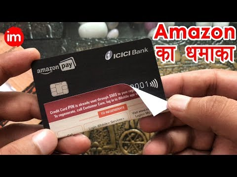 Amazon Pay ICICI Credit Card Unboxing and Review in Hindi - Amazon