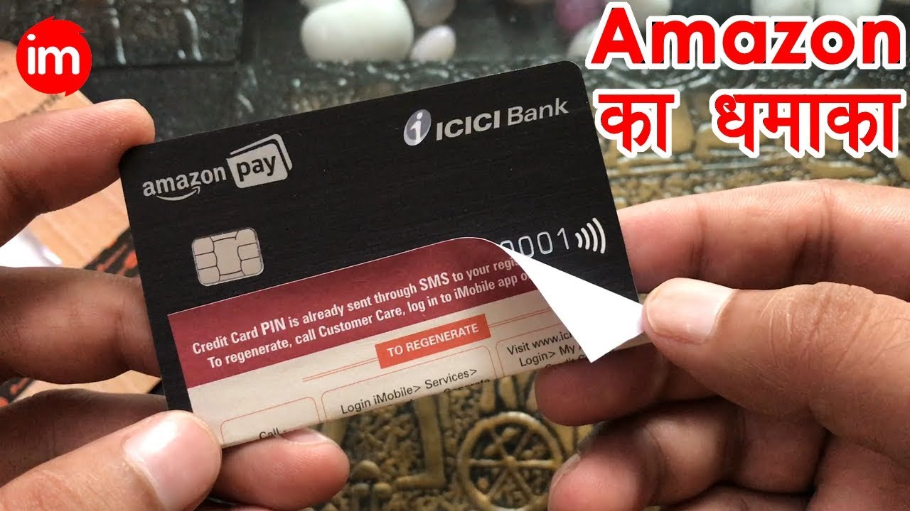 Amazon Pay ICICI Credit Card Unboxing and Review in Hindi - Amazon Credit  Card in Hindi  Unboxing