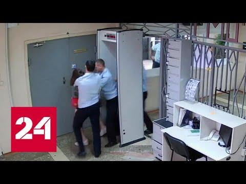 Сургутские полицейские могут угодить под следствие из-за транссексуала - Россия 24
