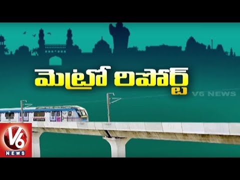 Special Ground Report On Metro Rail And Its Effect On Traffic In Hyderabad | V6 News