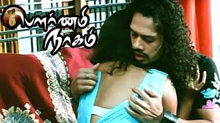 Pournami Nagam Movie scenes | Mumaith Khan romantic Clip | Mum…