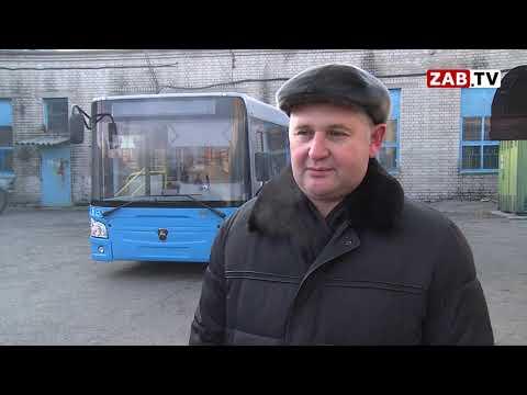 Новые читинские автобусы украсили надписью «В Чите жить классно»
