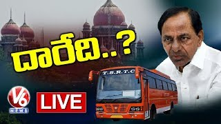 Govt Says No To Special Committee On TSRTC | Special Discussion | V6 News