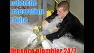 Urgence plombier Paris : 01 83 06 60 02(Notre société urgence plombier Paris est à votre disposition pour tous travaux de plomberie rénovation de salle de bain et de cuisines., 2017-01-23T11:27:53.000Z)