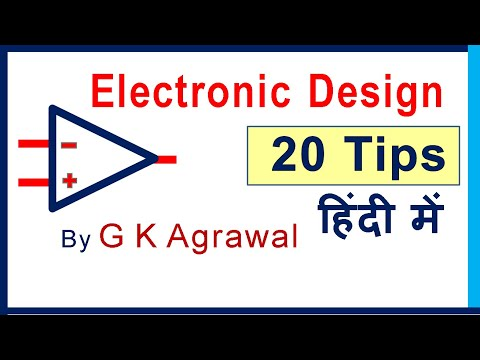 Electronic circuit design, 20 tested tips in Hindi