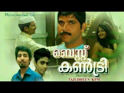 New Malayalam Movie. Best Country....