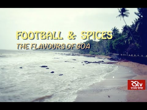 Ground Report - Football and Spices: Flavours of Goa
