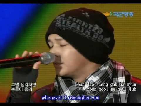 [Engsub] Kim Jeong Hoon sang Gift at KCTV 2010 03 05