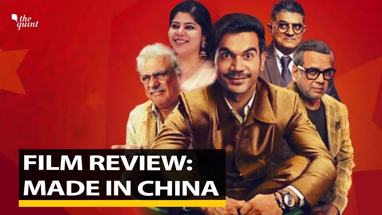 Film Review: Made In China | Stutee Ghosh Reviews Rajkumar & Mouni's Latest | The Quint