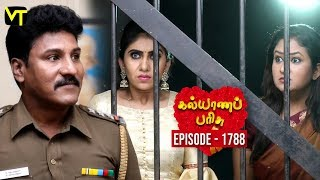 Kalyana Parisu 2 - Tamil Serial | கல்யாணபரிசு | Episode 1788 | 27 January 2019 | Sun TV Serial