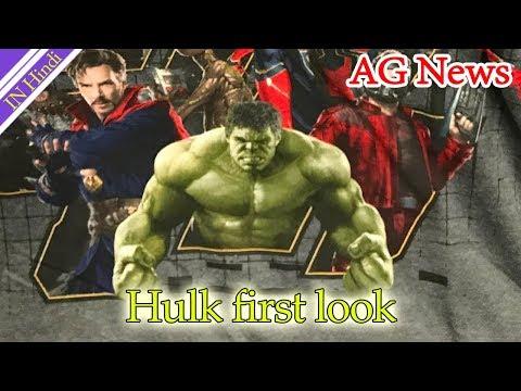 Avengers infinity war Characters Updates AG Media News