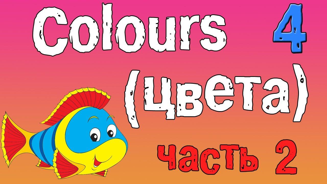 английский для детей видео зайцы