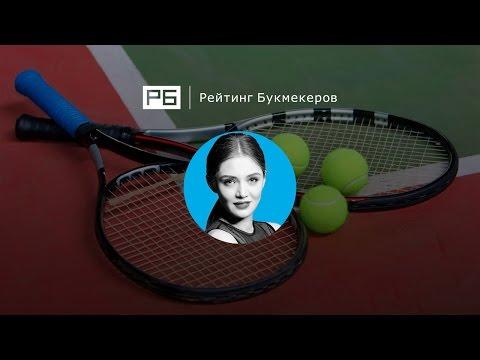 Кто сказал, что теннисистка Серена Уильямс не