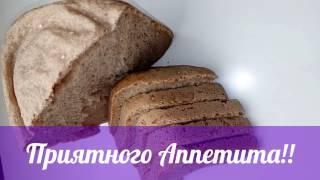 Домашний Хлеб в хлебопечки! #готовимдома#вкусно#полезно#DomProduct