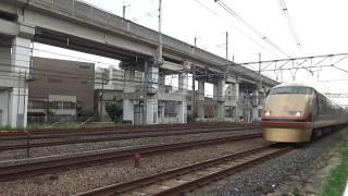 東武100系電車 スペーシアきぬがわ3号(東北高崎線)