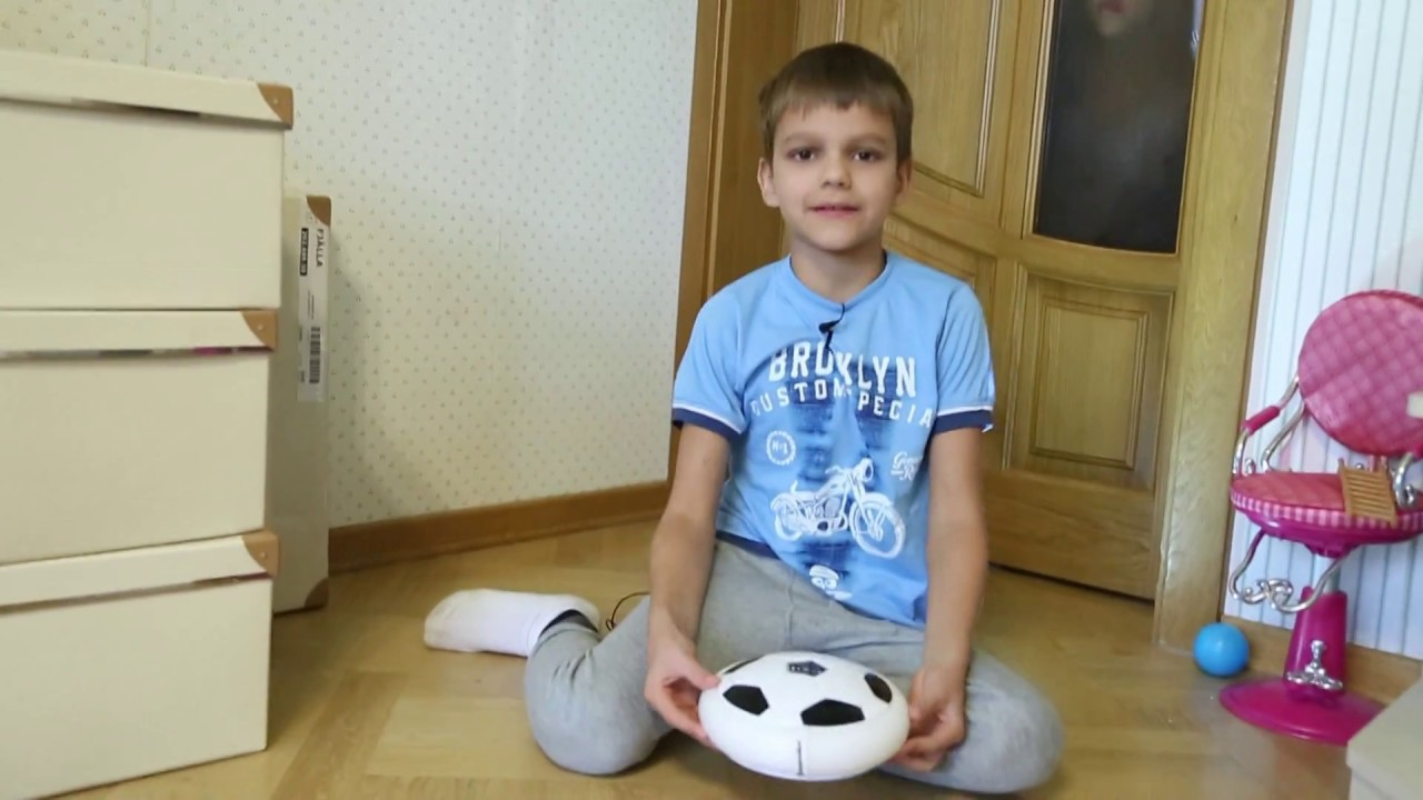 Hover Ball | Ховер Болл - футбольный мяч для дома. - YouTube
