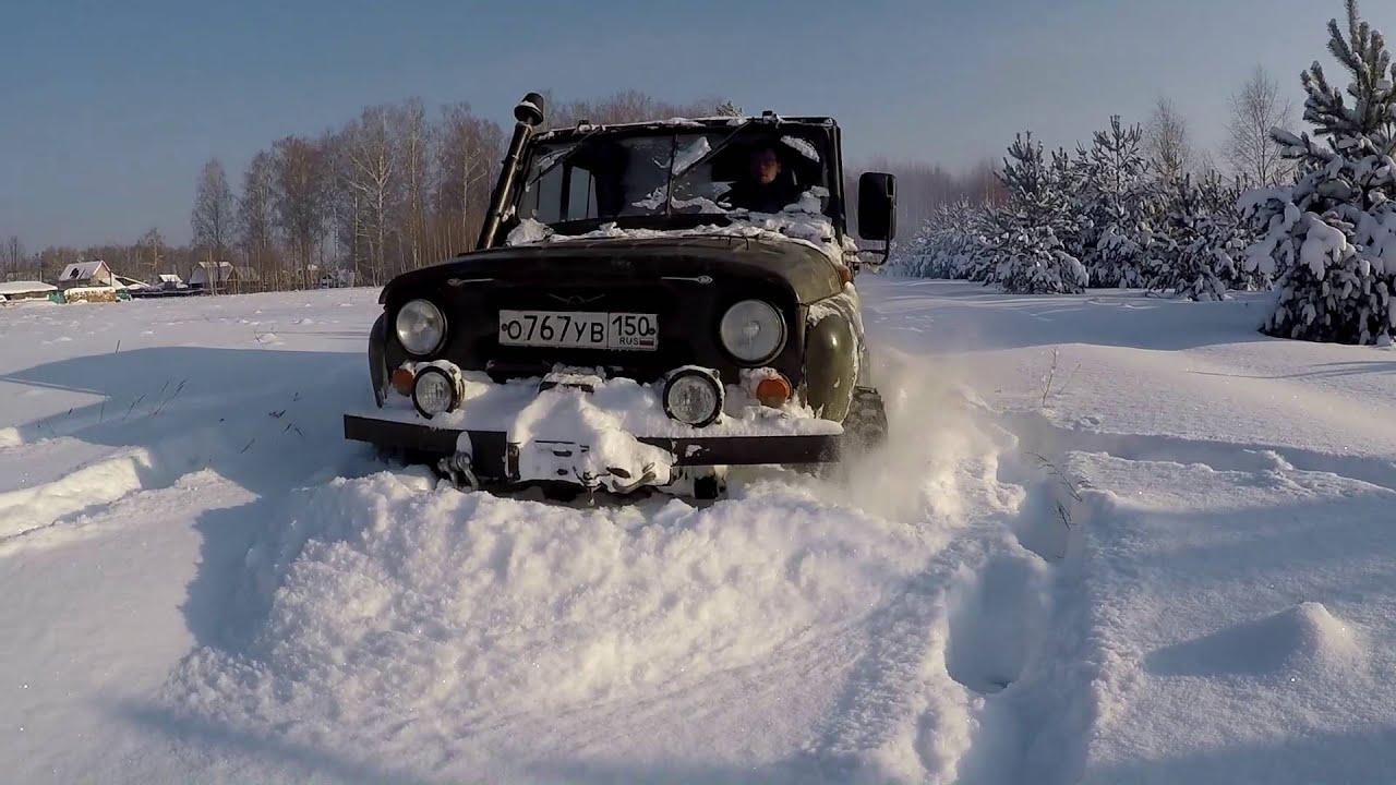 УАЗ 469 по снежному полю. Январь 2016 - YouTube
