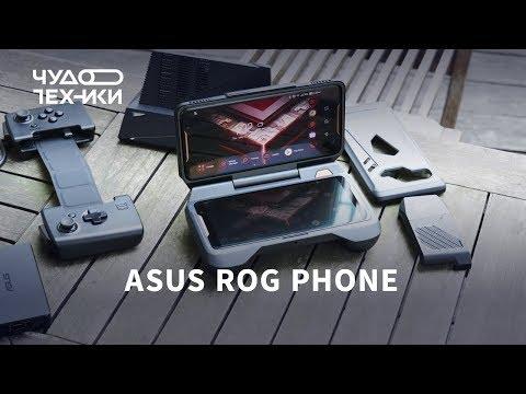 ГРАНДИОЗНАЯ распаковка ASUS ROG Phone