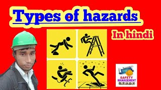 Types of Hazards in hindi / types of hazards / safetymgmtstudy / Manish safety