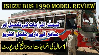 Isuzu Bus 1990 Model Review | Bus Business in Pakistan | Bus Expenses And Profit | Bus Business