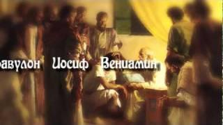 Патриархи Израиля - ИАКОВ