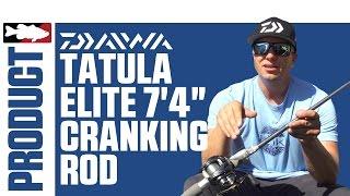 brent ehrler discusses the daiwa tatula elite glass crankbait rod 7 4 med hvy