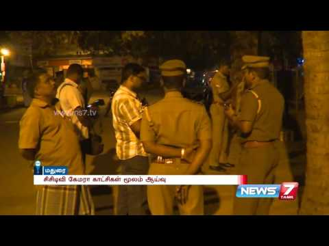 Minister Sellur Raju's office bomber at Madurai | News7 Tamil