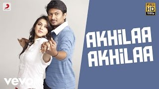 OK OK Telugu - Akhilaa Akhilaa Video | Harris Jayaraj.mp3