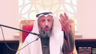 حكم التوسل بالميت ورد الشيخ على علي الجفري الشيخ د.عثمان الخميس