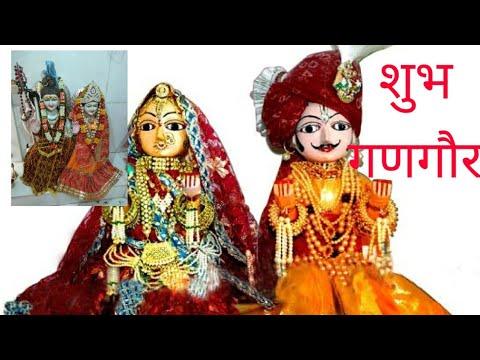 Video - https://youtu.be/Ka1HnPOJQ-c         सभी बहिनों को गणगौर की हार्दिक शुभकामनाएं