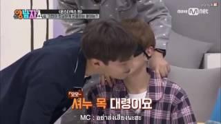 ซับไทย New Yang Nam Show (MONSTA X) - กีฮยอนทายเมมเบอร์จากการดมกลิ่นตัว (cut)