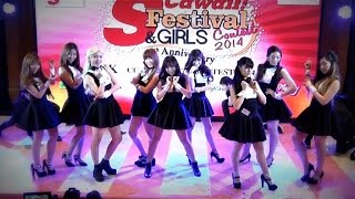 """GirLish"" cover ""Mr.Mr."" (SNSD) @ audition ""S-Cawaii! JK Cover Dance 2014"""