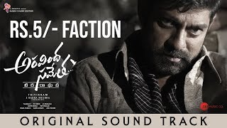 Rs.5/ Faction | Aravindha Sametha | Jr. NTR, Pooja Hegde | Thaman S | Trivikram