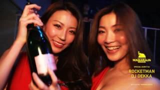 MAHARAJA MINAMI OPENING PARTY 2017年3月3日 □スペシャルゲスト ROCKET...