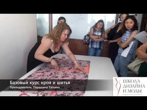 Мастеркласс туника за 5 минут Шьем своими руками. Школа дизайна и моды Астана
