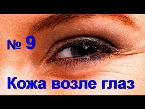 Не вредны ли гелевые маски для глаз