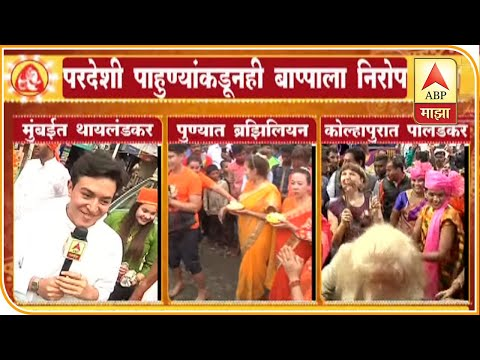 Foreigners At Ganpati Visarjan In Maharashtra