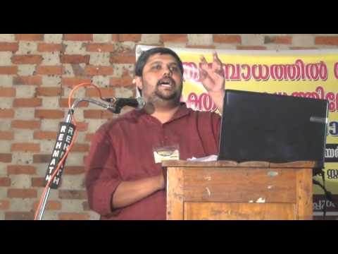 A brief talk on morality and sexuality (Malayalam) Prasanth Apul