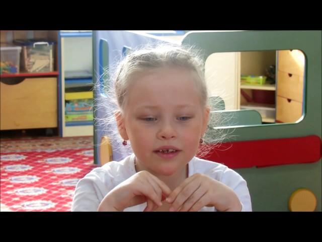 Изображение предпросмотра прочтения – «ГБОУ школа 1411 СП 939» представляет видеоролик кпроизведению «Айболит» К.И.Чуковского