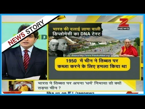 DNA: Why China is not happy with Dalai Lama's visit to Arunachal Pradesh?