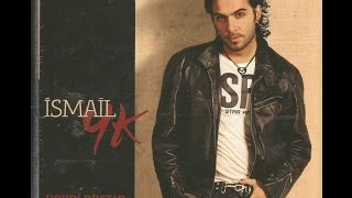 İsmail YK - Kudur Baby (Official Video/2009)