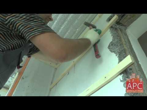 Технология комплексного ремонта балкона в доме серии Парус