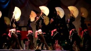 Dança China