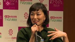 【A01】板谷由夏さん 女優、キャスター、ブランドプロデュース…マルチに...