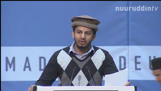 Salana Ijtema 2015 Eröffnungs-Nazam: Murtaza Mana (Majlis Khuddam ul Ahmadiyya) Deutschland