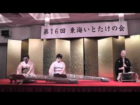 2011-12-18_初鶯-竹内京園.m2ts