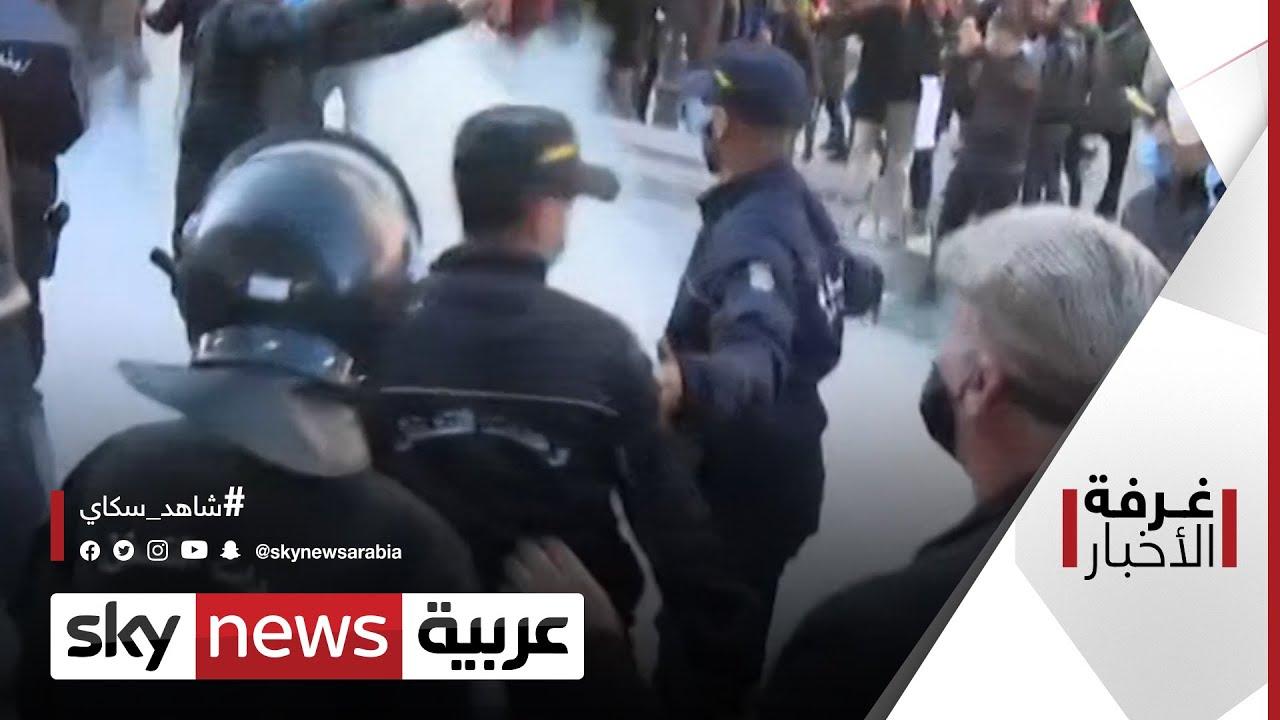 احتجاجات تونس.. اضطرابات يحسمها الجيش | غرفة الأخبار  - نشر قبل 2 ساعة